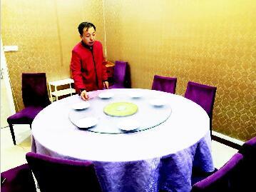 http://www.sxiyu.com/caijingfenxi/37403.html