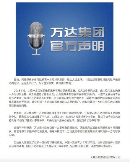 http://www.1560327.live/dandongfangchan/63915.html